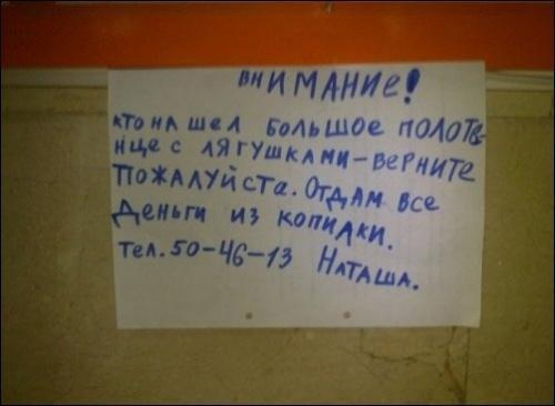 http://bigpicture.ru/wp-content/uploads/2014/03/kidsnotes19.jpg