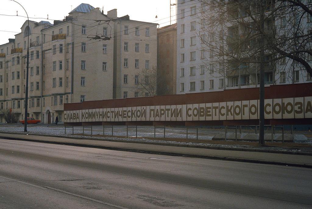 msk84 02 Москва и москвичи 30 лет назад