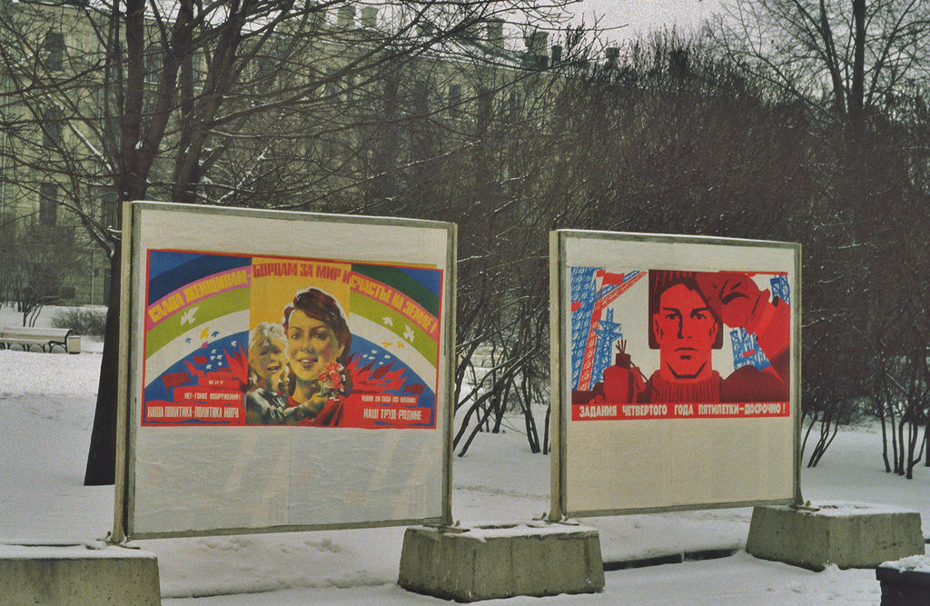 msk84 03 Москва и москвичи 30 лет назад