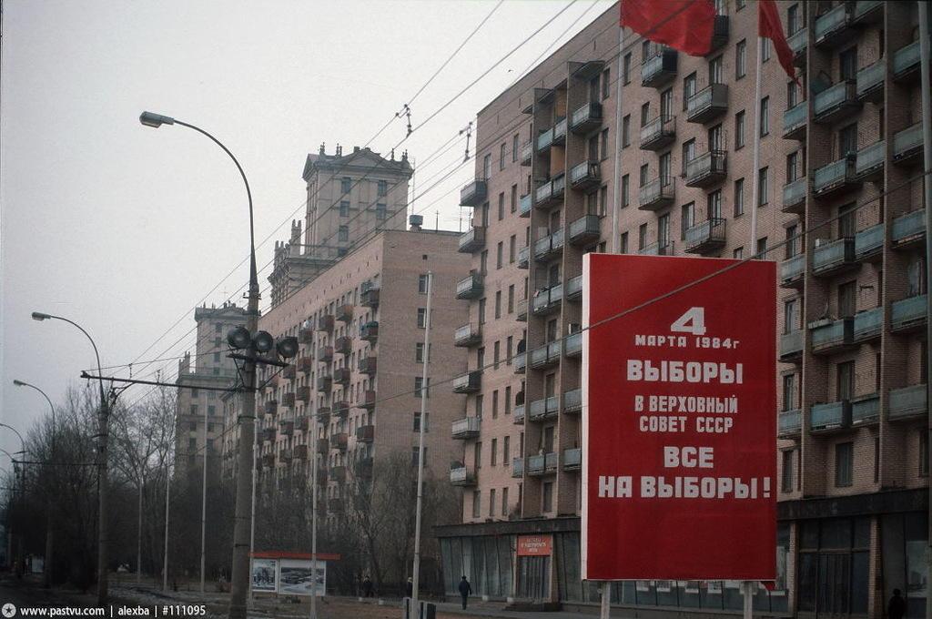 msk84 04 Москва и москвичи 30 лет назад