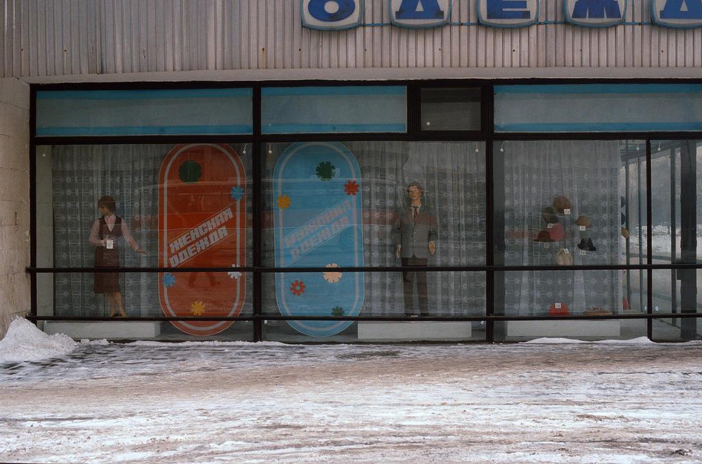 msk84 06 Москва и москвичи 30 лет назад