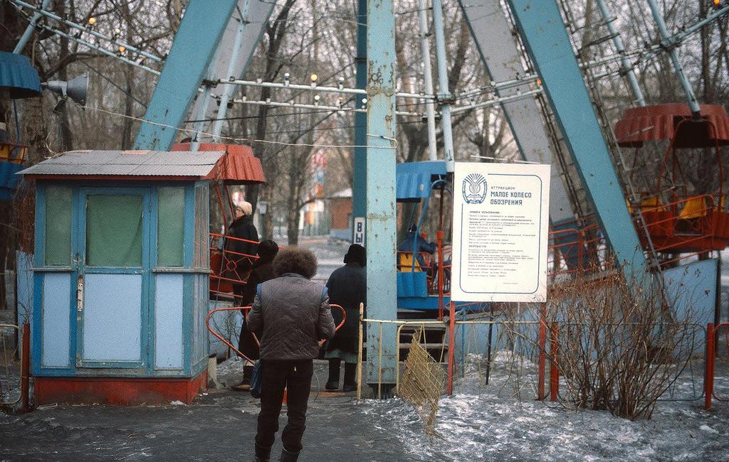 msk84 11 Москва и москвичи 30 лет назад