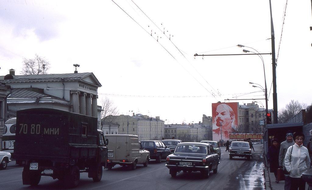msk84 15 Москва и москвичи 30 лет назад