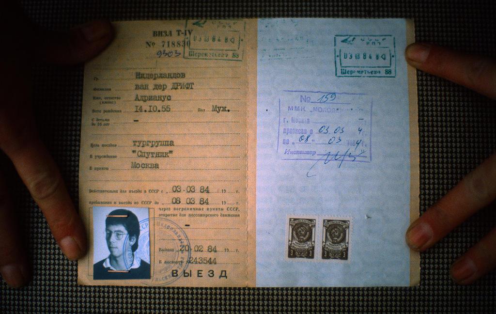 msk84 16 Москва и москвичи 30 лет назад