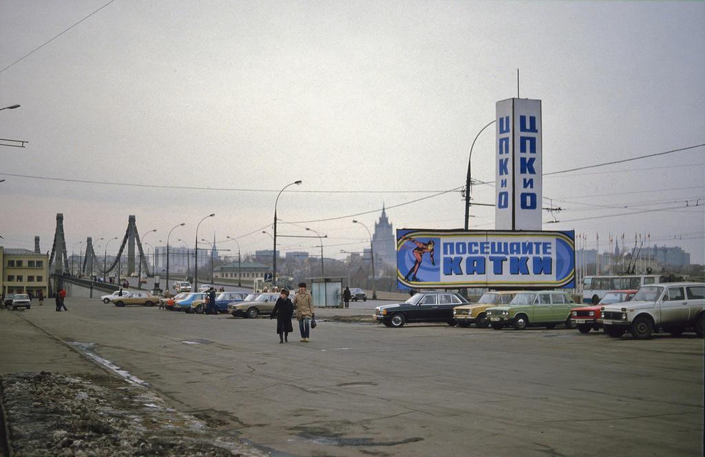 msk84 17 Москва и москвичи 30 лет назад