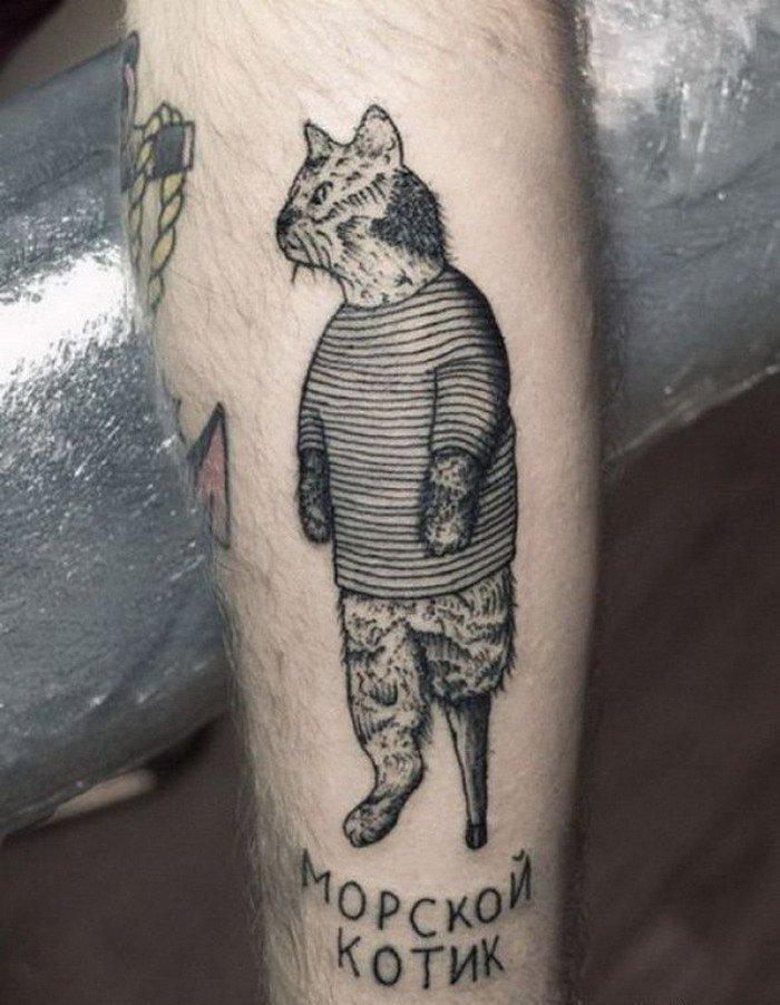 russkie tatuirovki 12 Сугубо славянские татуировки