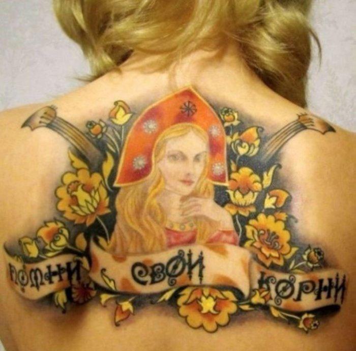 russkie tatuirovki 18 Сугубо славянские татуировки
