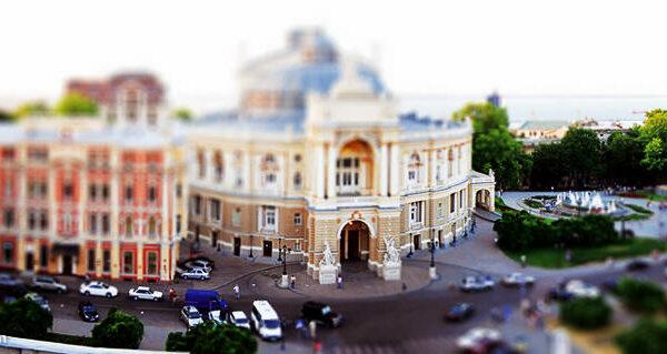 Игрушечная Одесса