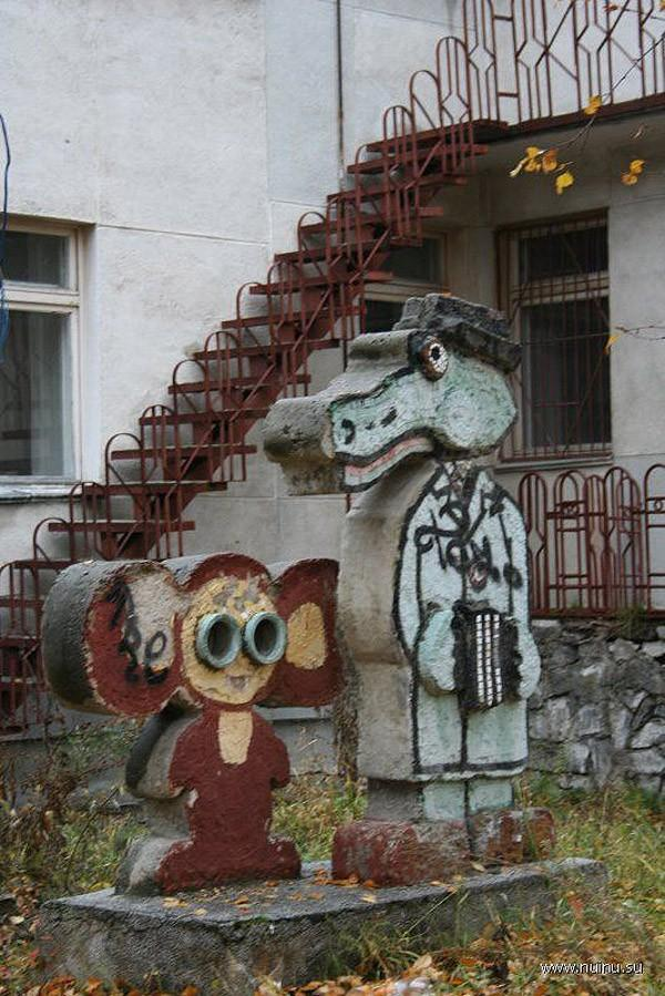forkids07 Суровый ЖКХ арт