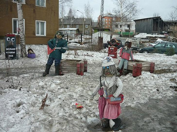 forkids20 Суровый ЖКХ арт