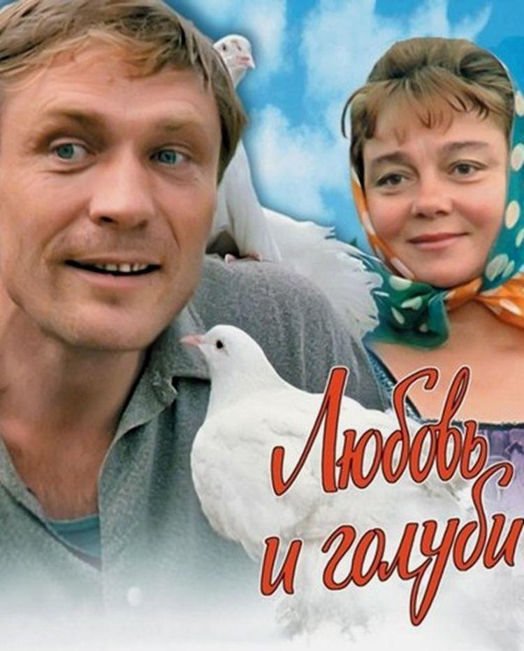 loveandpigeons00 «Любовь и голуби»: детали, факты и редкие кадры из фильма