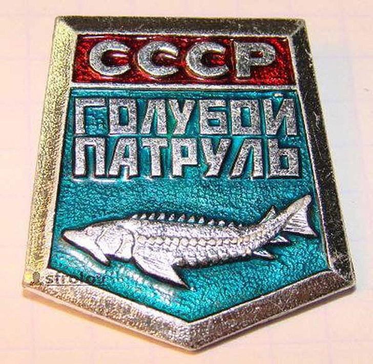 nostalgy11 Что копили и собирали дети CCCP (Часть 1)