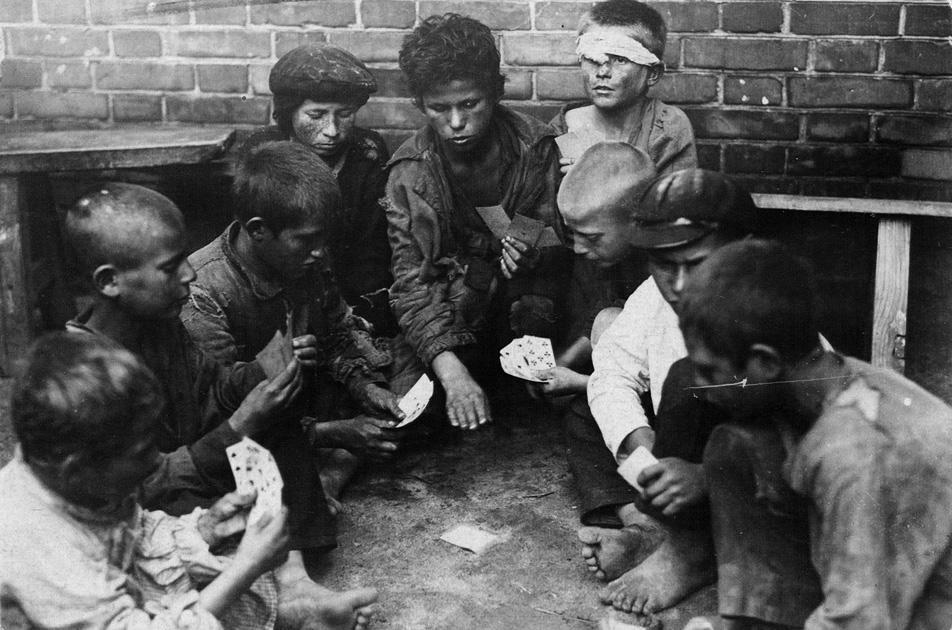 waif04 Советские беспризорники 1920 х годов