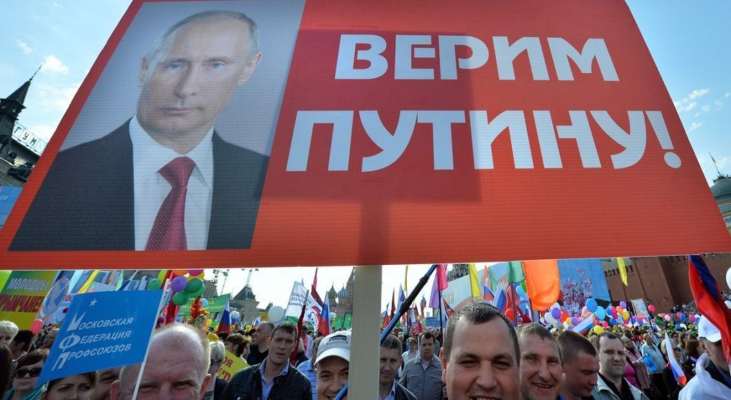 1m2014msk 5 Первомай в Москве