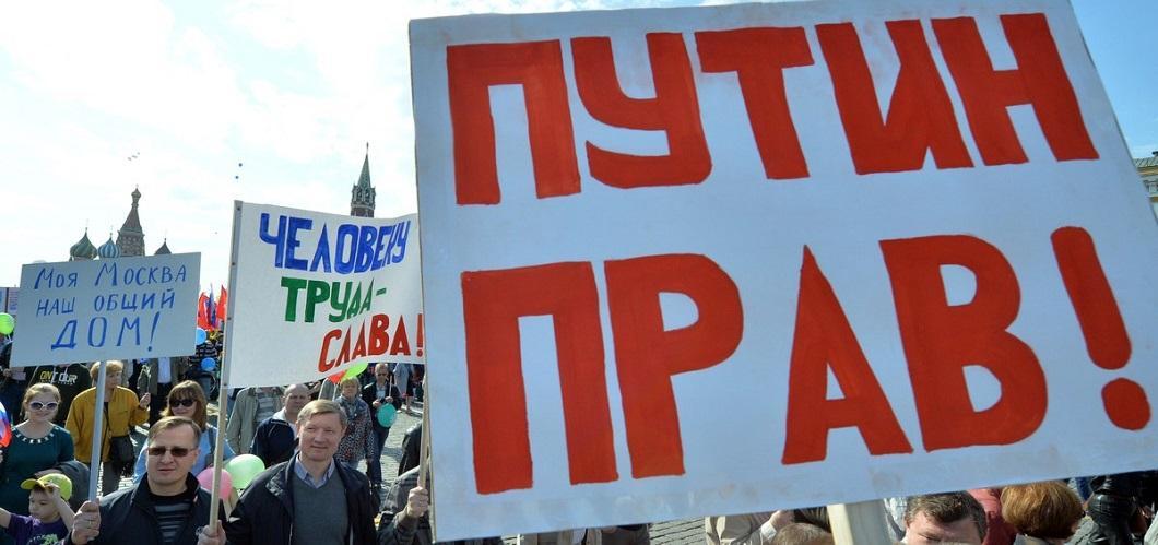 1m2014msk 6 Первомай в Москве