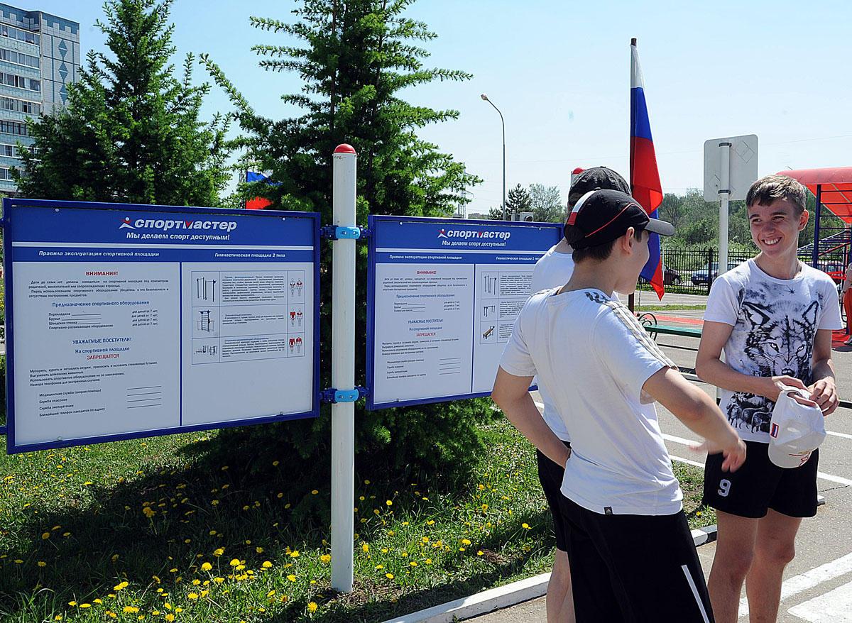 спортмастер люберцы светофор каталог товаров