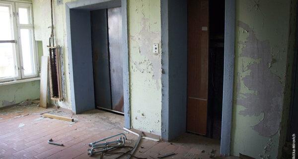 Экскурсия по 16-этажке в Припяти