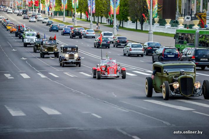 RetroAuto01 Ретропарад в седьмой раз собрал любителей автомобильной классики в Минске