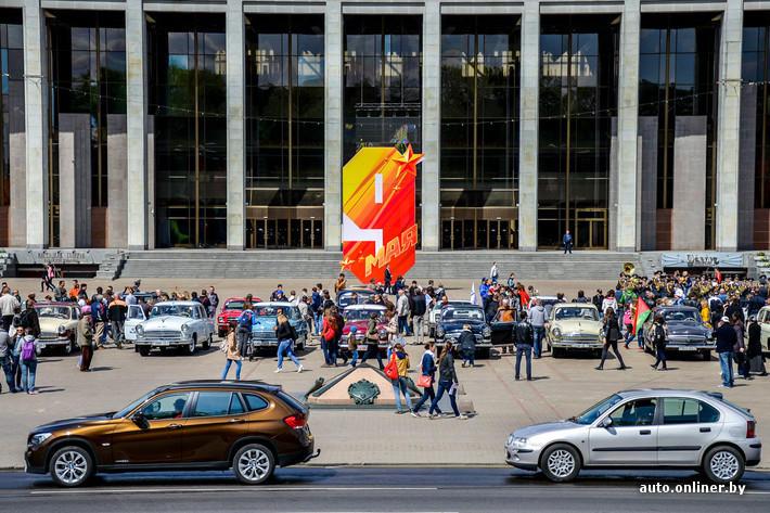 RetroAuto57 Ретропарад в седьмой раз собрал любителей автомобильной классики в Минске