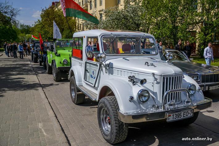 RetroAuto61 Ретропарад в седьмой раз собрал любителей автомобильной классики в Минске