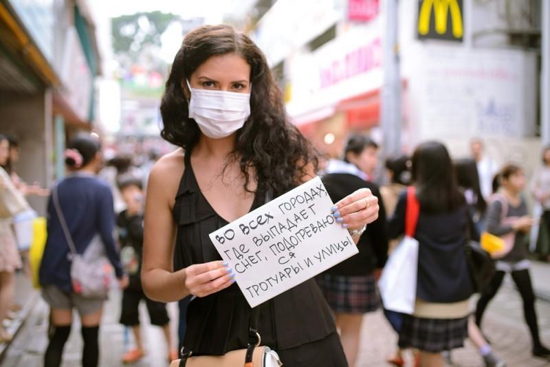 japan01 800x534 Необычные факты о Японии в картинках