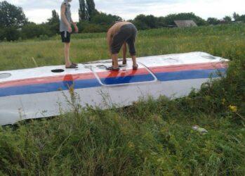 На территории Украины был сбит Boening 777 (2)