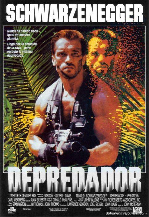 Schwarzenegger45 История успеха Арнольда Шварценеггера