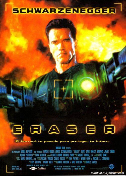 Schwarzenegger64 История успеха Арнольда Шварценеггера