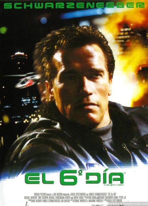 Schwarzenegger69 История успеха Арнольда Шварценеггера