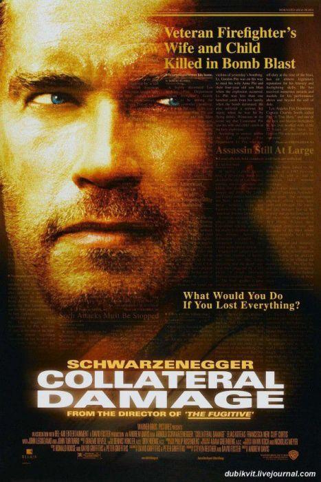 Schwarzenegger70 История успеха Арнольда Шварценеггера