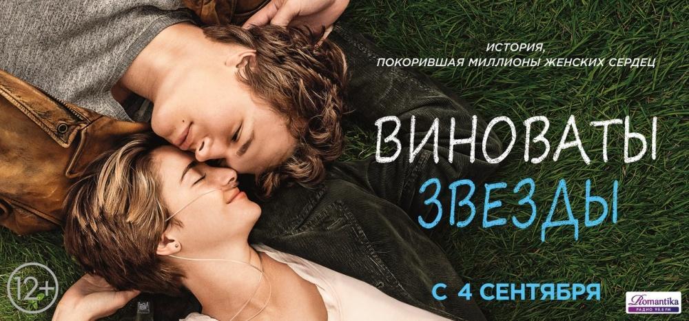 013 Кинопремьеры сентября 2014