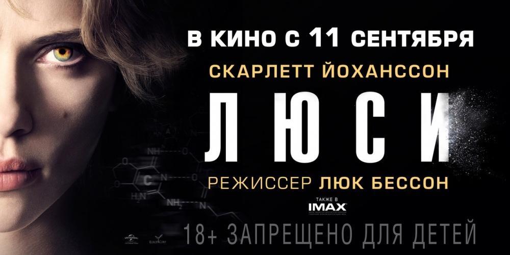043 Кинопремьеры сентября 2014