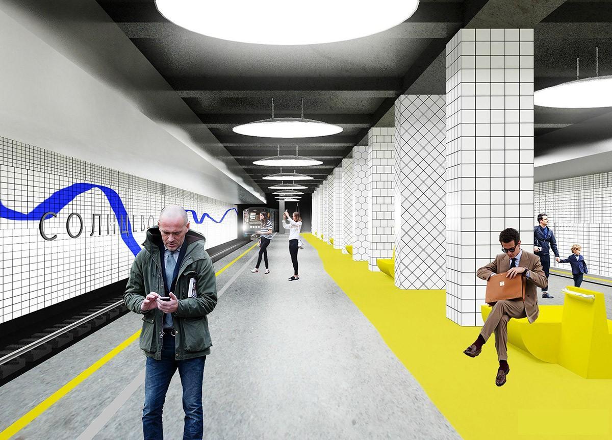 зимней какое самое крутое метро в москве исподнее белье