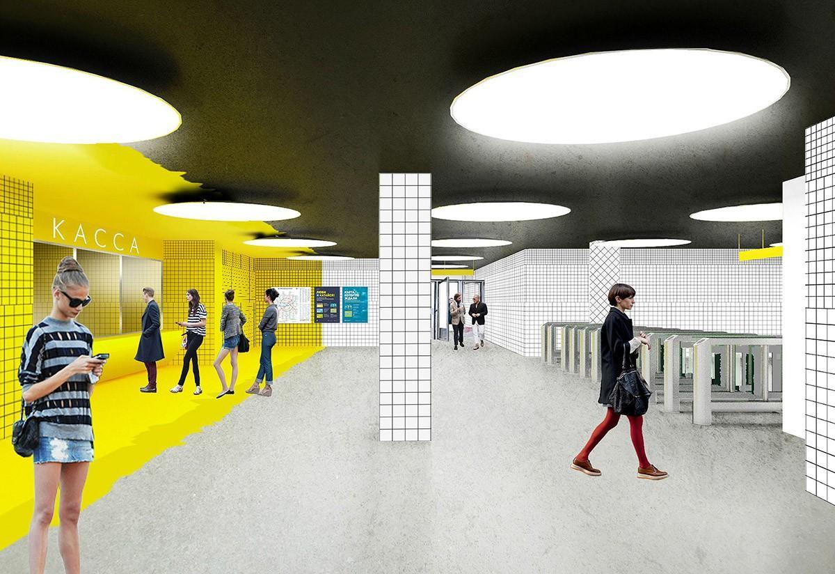 какое самое крутое метро в москве служит