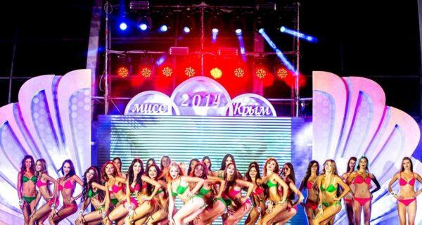 Мисс Крым —2014