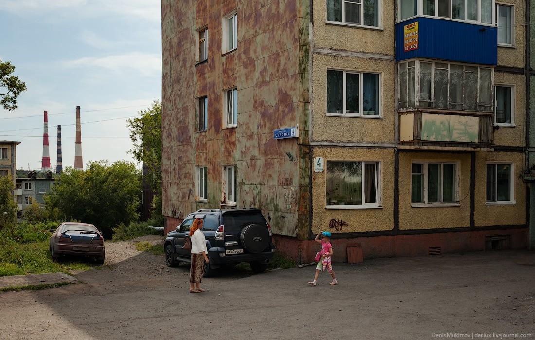PetropavlovskKamchatsky13 Петропавловск Камчатский