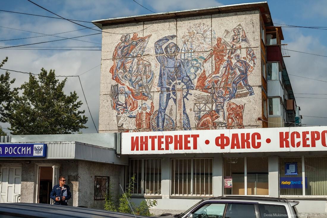 PetropavlovskKamchatsky24 Петропавловск Камчатский