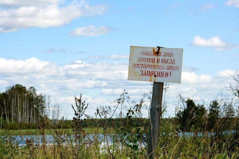 dangerwater05 10 самых опасных рек и озер мира