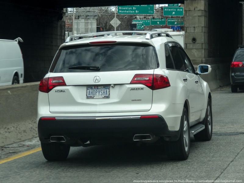 Необычные автомобильные номера в Америке
