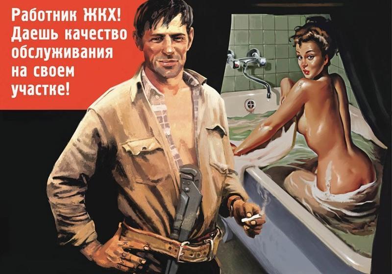 sovietpinup09 Потрясающий советский пин ап