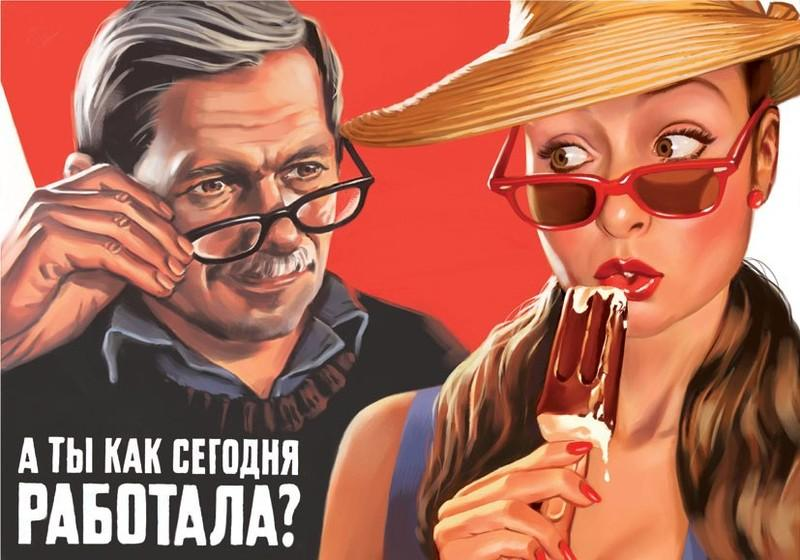 sovietpinup10 Потрясающий советский пин ап