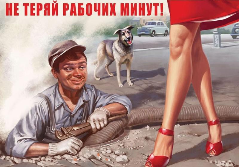 sovietpinup14 Потрясающий советский пин ап