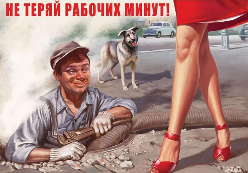 http://bigpicture.ru/wp-content/uploads/2014/09/sovietpinup14.jpg