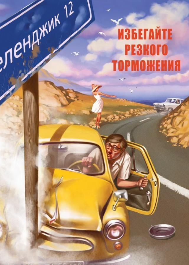 sovietpinup17 Потрясающий советский пин ап