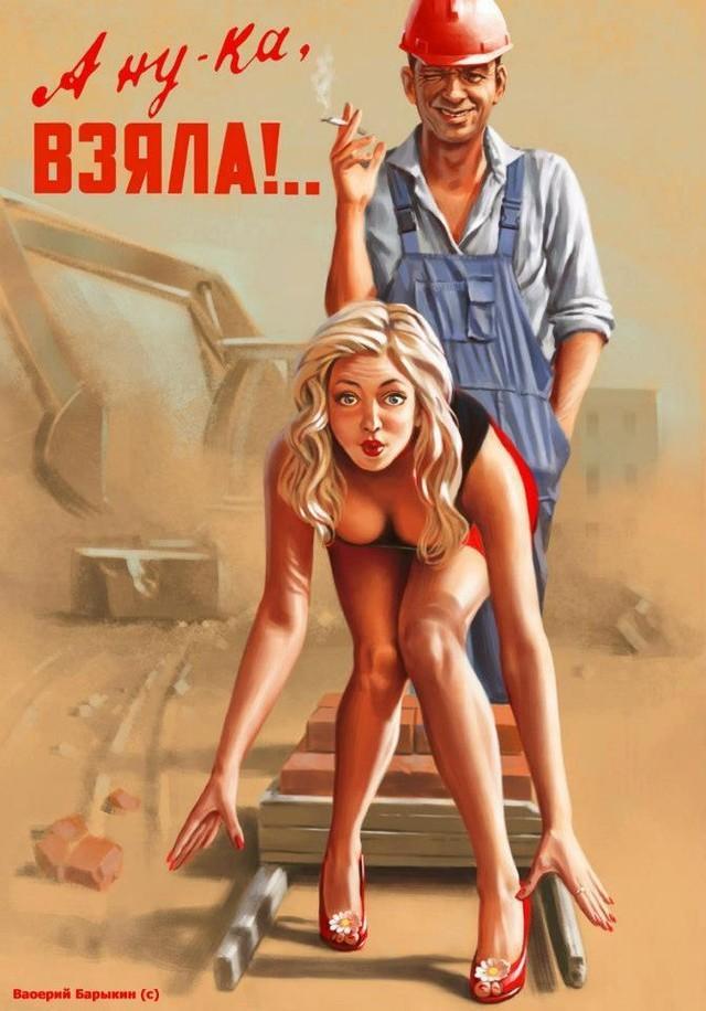 sovietpinup18 Потрясающий советский пин ап