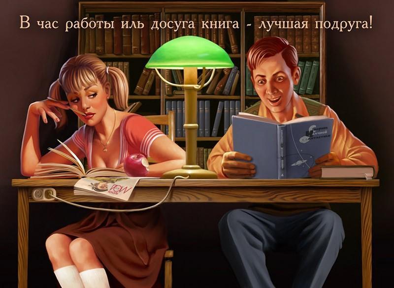 http://bigpicture.ru/wp-content/uploads/2014/09/sovietpinup21.jpg