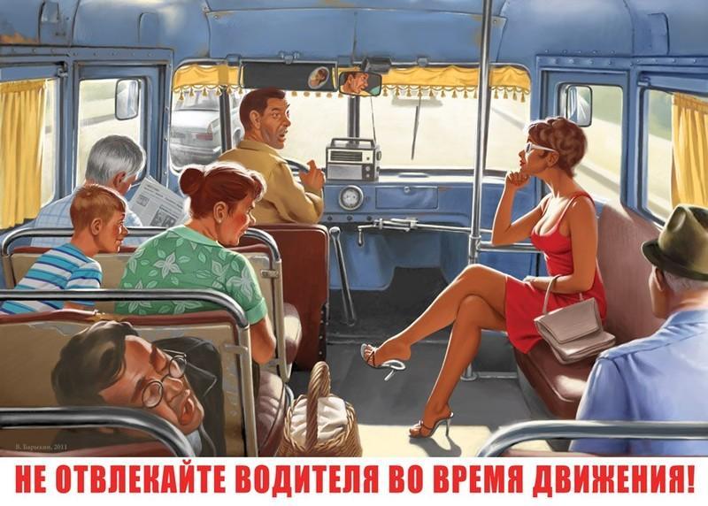 http://bigpicture.ru/wp-content/uploads/2014/09/sovietpinup27.jpg
