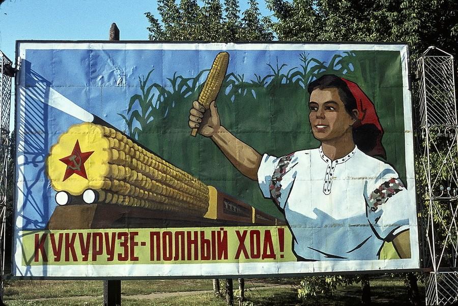 1964-05 1964 год в цвете: Чем жил мир 50 лет назад
