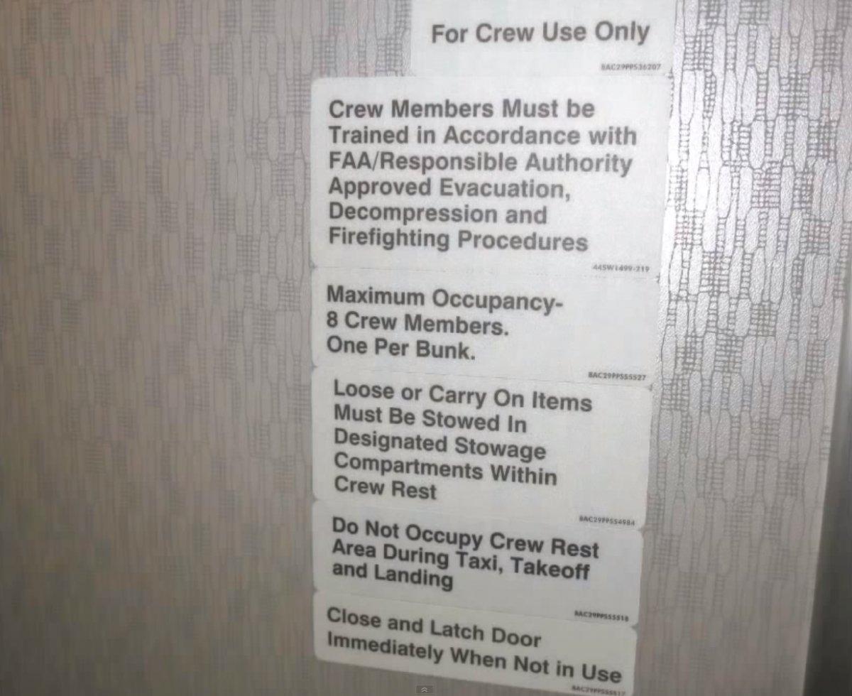 Boeingrestroom04 Тайная комната в пассажирских Боингах