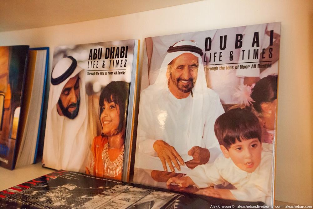 BurjAlArab22 Золото для шейхов и олигархов: самый дорогой номер в семизвездочном отеле Burj Al Arab